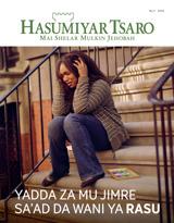 Na 3 2016| Yadda Za Mu Jimre Sa'ad da Wani Ya Rasu