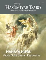 Na 3 2017| Mahaya Hudu—Yadda Suke Shafan Rayuwarka