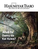 Na 3 2018| Allah Ya Damu da Kai Kuwa?