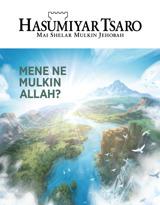 Na 2 2020| Mene ne Mulkin Allah?