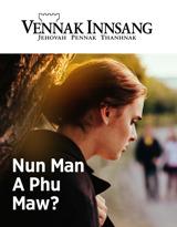 No.2 2019| Nun Man A Phu Maw?