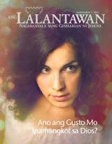 Nobiembre2012| Ano ang Gusto Mo Ipamangkot sa Dios?
