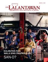 Hunyo2013| Kalibutan nga Wala sing Pagpasulabi—San-o?