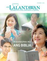 Disiembre2015| Mahangpan Mo ang Biblia