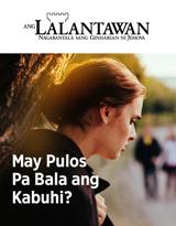 Num.2 2019| May Pulos Pa Bala ang Kabuhi?