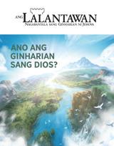Num.2 2020| Ano ang Ginharian sang Dios?