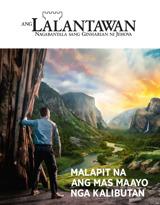 Num.2 2021| Malapit Na ang Mas Maayo nga Kalibutan
