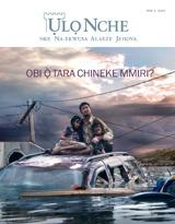 Mee2013| Obi Ọ̀ Tara Chineke Mmiri?