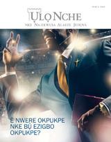 Julaị2013| Ò Nwere Okpukpe nke Bụ́ Ezigbo Okpukpe?