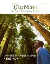 Ọgọst2014| Chineke Ò Nwere Mmasị n'Ebe ỊNọ?