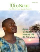 Disemba2014  Gị na Chineke Nwere Ike Ịdị ná Mma