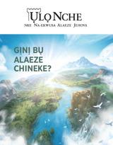 Nke 2 n'Afọ 2020| Gịnị Bụ Alaeze Chineke?