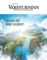Nr.2 2020  Hvað er ríki Guðs?