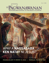 No.2 2016| Apay a Nagsagaba ken Natay ni Jesus?