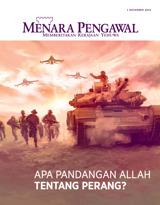 November2015| Apa Pandangan Allah tentang Perang?