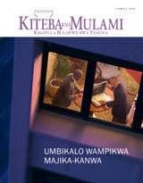 Kweji 12015| Umbikalo Wampikwa Majika-Kanwa
