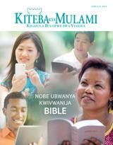 Kweji 122015| Nobe Ubwanya Kwivwanija Bible