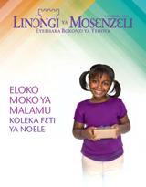 Sanza ya Décembre 2012  Eloko moko ya malamu koleka fɛti ya Noele