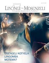 Sanza ya Juillet 2013| Osengeli kotyela lingomba motema?