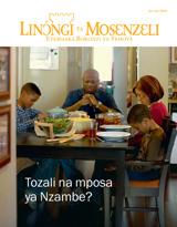 Sanza ya Décembre 2013| Tozali na mposa ya Nzambe?