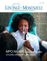 Sanza ya Juillet 2014  Mpo na nini makambo mabe ekómelaka bato malamu?