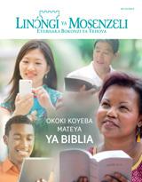 Sanza ya Décembre 2015| Okoki koyeba mateya ya Biblia