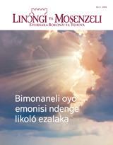 No6 2016  Bimonaneli oyo emonisi ndenge likoló ezalaka