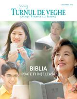 Decembrie2015| Biblia poate fi înţeleasă