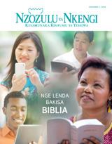 Desembri 2015| Nge Lenda Bakisa Biblia