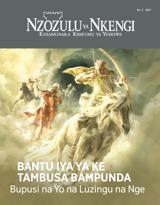 No.3 2017| Bantu Iya ya Ke Tambusa Bampunda—Bupusi na Yo na Luzingu na Nge