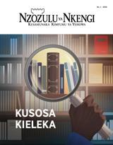 No.1 2020  Kusosa Kieleka