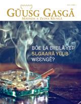 Sigri 2014| Bõe la Biiblã yet sɩgaarã yũub wɛɛngẽ?