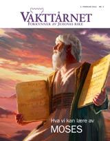 Februar2013| Hva vi kan lære av Moses