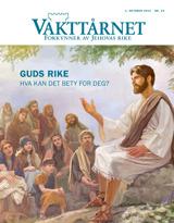 Oktober2014| Guds rike –hva kan det bety for deg?