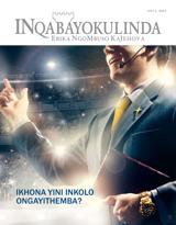 July2013| Ikhona Yini Inkolo Ongayithemba?
