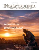 October2015| Kuyanceda Yini Ukuthandaza?