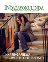 No.3 2016| Nxa Ungafelwa Ngumuntu Omthandayo