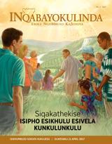 No.2 2017| Siqakathekise Isipho Esikhulu Esivela KuNkulunkulu
