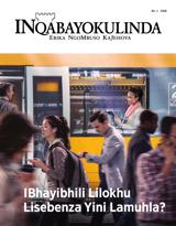 No.1 2018| IBhayibhili Lilokhu Lisebenza Yini Lamuhla?