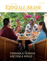 April2013| Yɛbahola Yɛanyia Asetɛnla Kpalɛ
