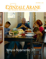 December2013| Yɛhyia Nyamenle Ɔ?