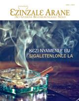 June2014| Kɛzi Nyamenle Bu Sigalɛtenlonlɛ La