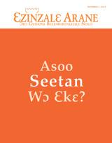 November2014| Asoo Seetan Wɔ Ɛkɛ?