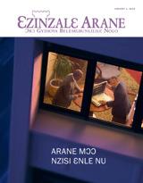 January2015| Arane Mɔɔ Nzisi Ɛnle Nu