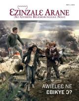 May2015| Awieleɛ Ne Ɛbikye Ɔ?