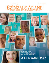 September2015| Gyihova Alasevolɛ A Le Nwane Mɔ?