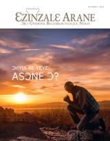 October2015| Ɔhyia Kɛ Yɛyɛ Asɔne Ɔ?