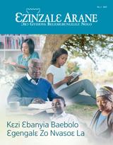 No.1 2017| Kɛzi Ɛbanyia Baebolo Ɛgengalɛ Zo Nvasoɛ La