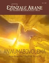 No.5 2017| Anwumabɔvolɛma—Asoo Bɛwɔ Ɛkɛ? Deɛmɔti Ɔhyia La