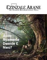 No.3 2018| Asoo Nyamenle Dwenle Ɛ Nwo?